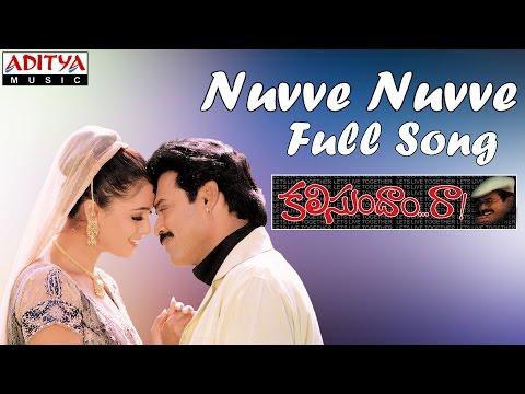 Nuvve Nuvve Full Song II Kalisundham Raa Movie II Venkatesh, Simran