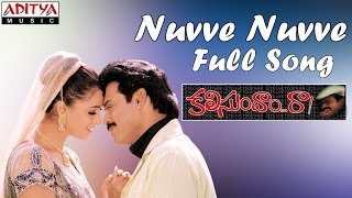 Nuvve Nuvve Full Song II Kalisundham Raa Movie II Venkatesh, Simran