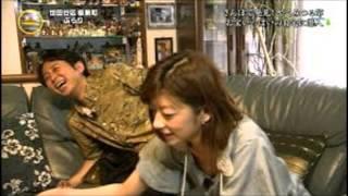 有吉弘行さんの元カノは青木亜希、今は生野陽子?って言われています。...