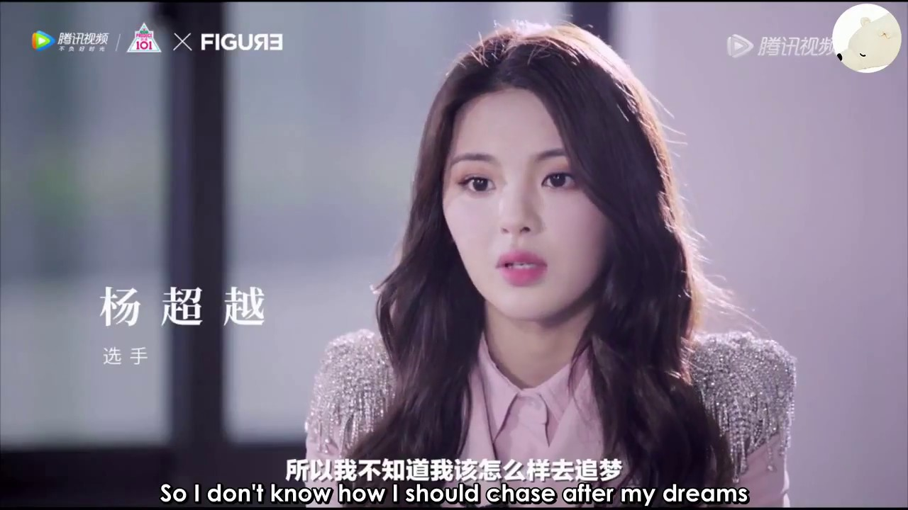 [ENG SUB] Produce 101 China Documentary Yang Chaoyue cut