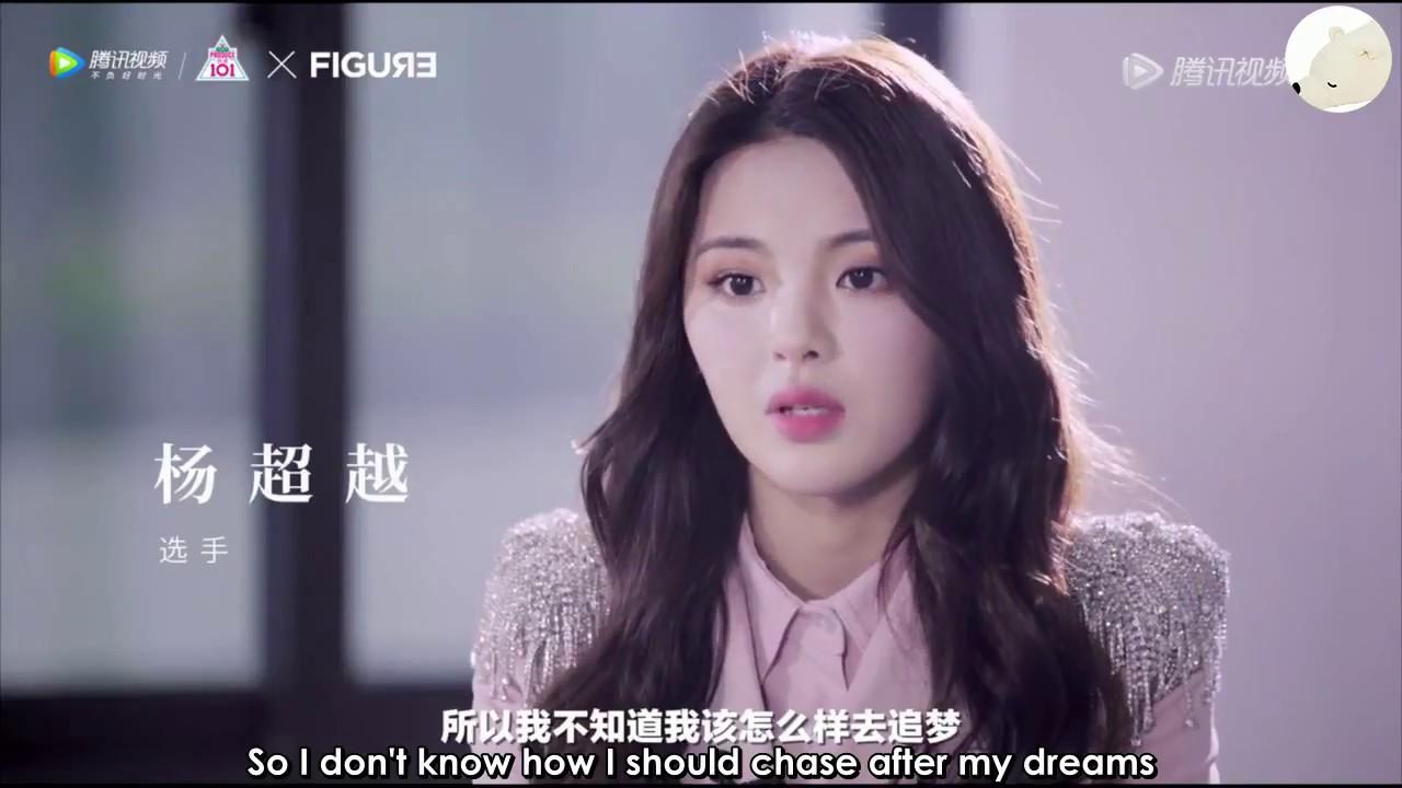 Produce 101 China Season 2