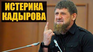 Обида Кадырова из за санкций. Попытка России украсть вакцину