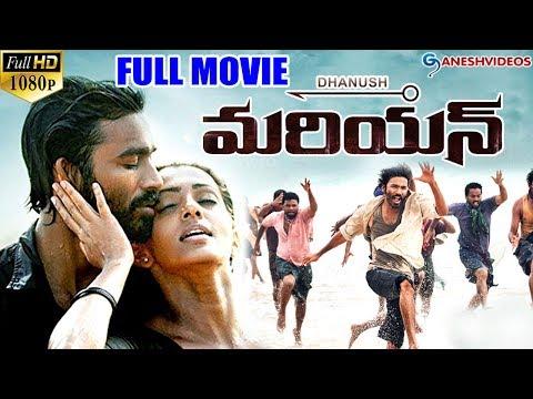 Vip Dhanush Mariyan Latest Telugu Full...
