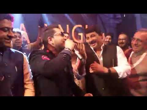 Aara Hile Chapra Hile Baliya Hilela Lachke Tohar Kamariya Bhojpuri Song Mika Singh Ne Gaya ..