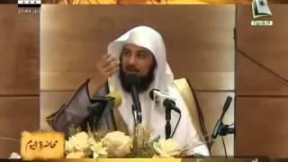 قصة الغلام والساحر .. الشيخ محمد العريفي