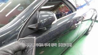 [광주 크락션] SM7,자동차크락션,피에조부저,자동차D…