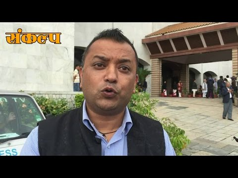 Sankalpa 202 || Governance Series Interview with Health Minister Gagan Thapa