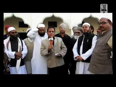 Masjid e Aqsa par mufti Affan mansoorpuri ne kya Aham bayan hazaro ki bheed umad padi