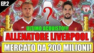 ULTIMO ACQUISTO DEL MERCATO!! 200 MILIONI TOTALI SPESI!! FIFA 18 CARRIERA ALLLENATORE LIVERPOOL #2