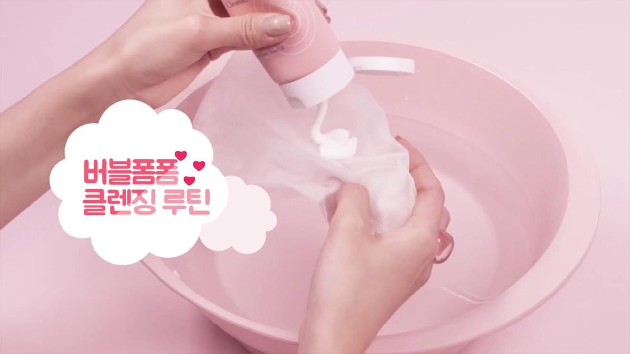 Moist Cream Cleanser