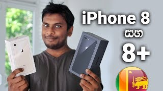 iPhone 8 and 8 Plus Unboxing Sri Lanka