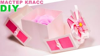 Как сделать подарочную КОРОБКУ своими руками? | StasiaCool DIY(Всем привет! Меня зовут Настя и в этом видео я покажу как сделать красивую оригинальную коробочку для мален..., 2014-12-04T14:47:49.000Z)