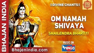 Om Namah Shivaya Mantra Chanting | Meditational Chant | Shiva Mantra by shailendra bhartti