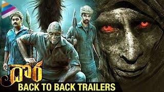 Dora Telugu Horror Movie Back to Back Trailers | Sathyaraj | Sibiraj | Bindu Madhavi | 2016 Movie
