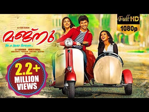Majnu Latest Malayalam Full Length Movie |...