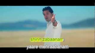 Afghan karaoke, jelwa, jawid sharif & aryana sayeed
