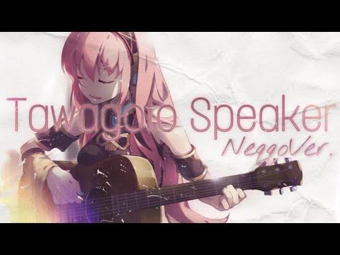 【NeqqoVer.】Tawagoto Speaker /Acoustic Ver.【Spanish Fandub】