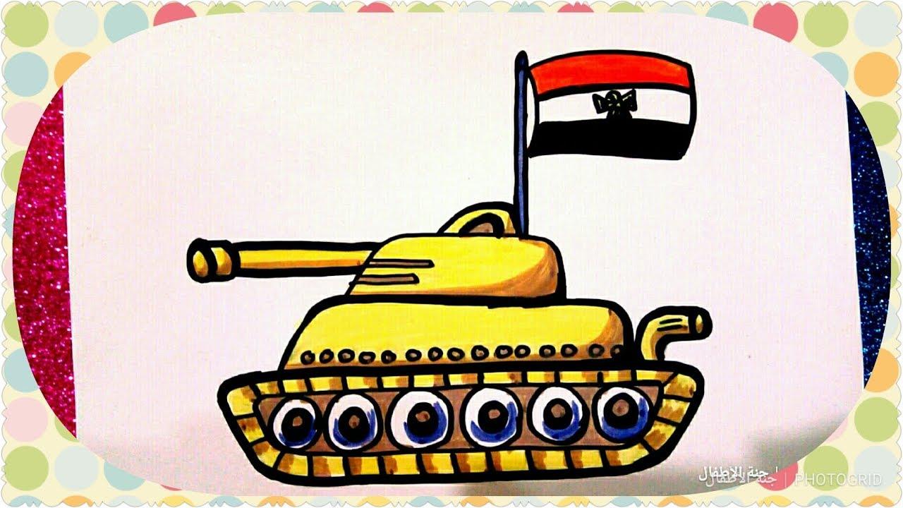 رسم دبابة حرب ٦ اكتوبر ١٩٧٣ للمبتدئين والأطفال بطريقة مبسطة وسهلة جداا خطوة بخطوة