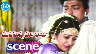 Manasunna Maaraju Movie Climax Scene || Rajasekhar || Laya || Brahmanandam || Muthyala Subbaiah