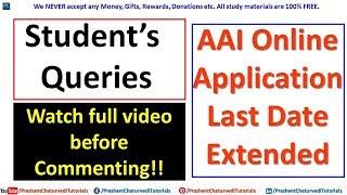 STUDENT'S QUERIES REGARDING #AAI ONLINE APPLICATION LAST DATE #EXTENSION
