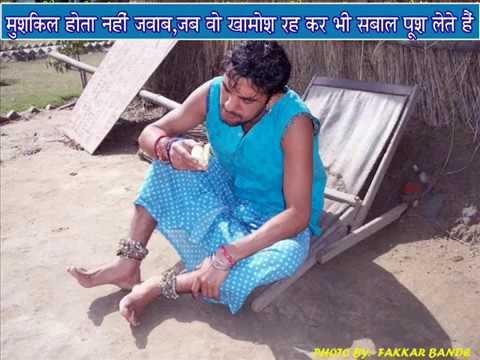 Kaash Gulam Jugni By Harry Mp3
