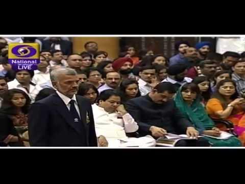 President Pranab Mukherjee confers National Sports Awards  - Part 02