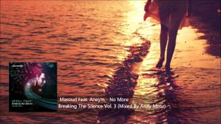 Masoud Feat. Aneym - No More