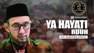 Gambar cover AZZAHIR - Ya Hayatirruh Full Lirik - POLSEK BANDAR 2018