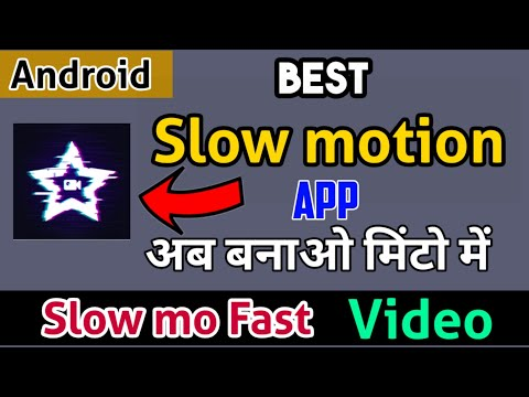 Best Slow Motion App In Android | Tik Tok Slow Motion App | Akash Kahar |