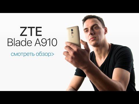 ZTE BLADE A910: БЮДЖЕТНЫЙ AMOLED