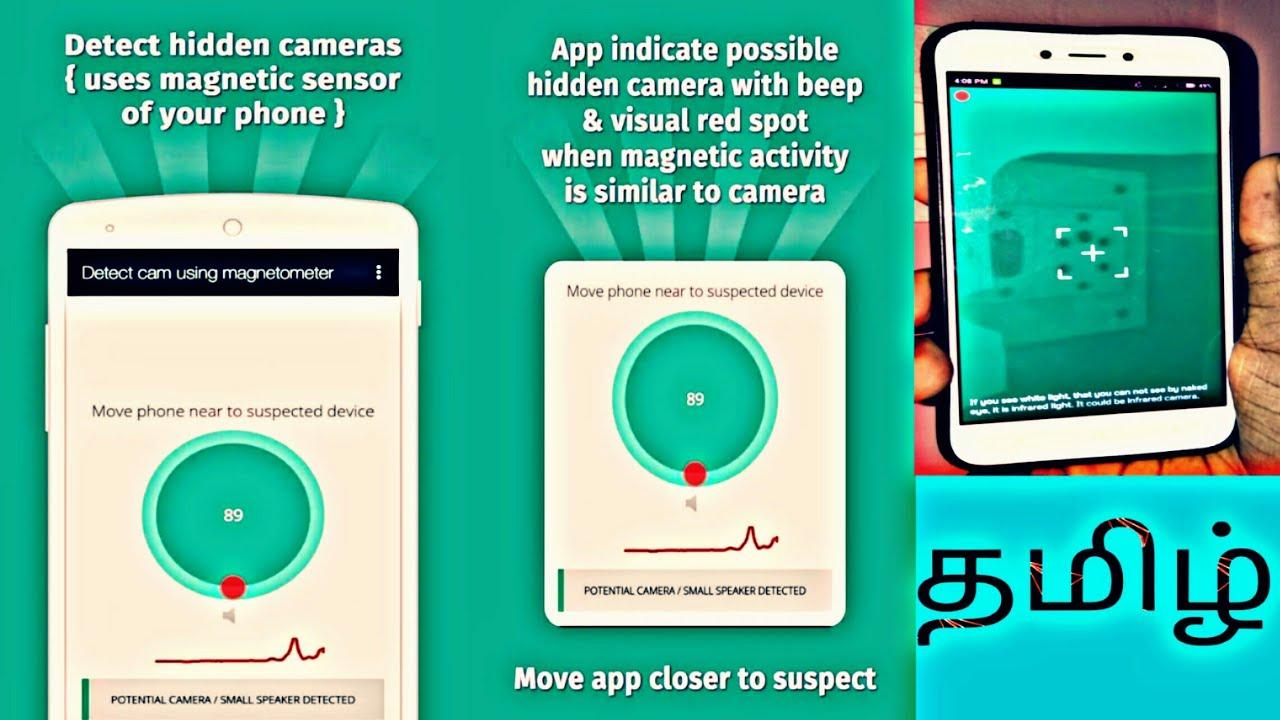 Hidden camera detector App In Tamil