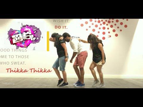 Thikka Thikka | Shiva Kona Dance Cover