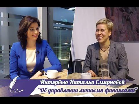Муниципальные финансы города Иванова
