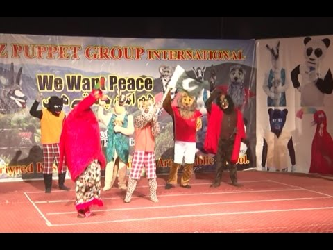 We Want Peace | Stage Drama at Rawalpindi Arts Council