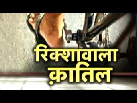Vardaat: The Rickshaw-wala killer