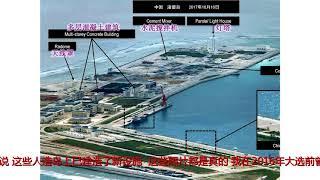 南海岛礁建设接近竣工 高清航拍图震撼世界 菲称中国将有大动作