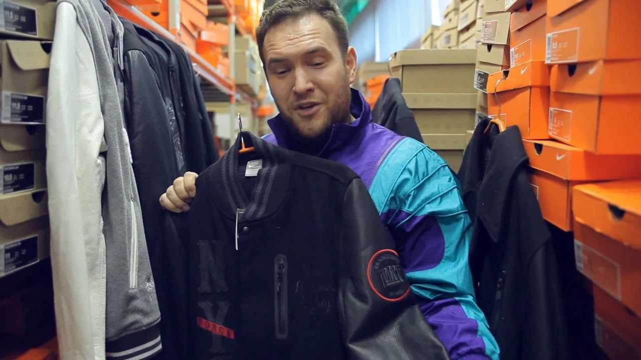 Куртка спортивная NIKE WINDRUNNER 545908-702 - YouTube