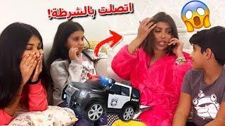 ميمي تتصل بشرطه الأطفال بسبب نور ومشاري؟😱