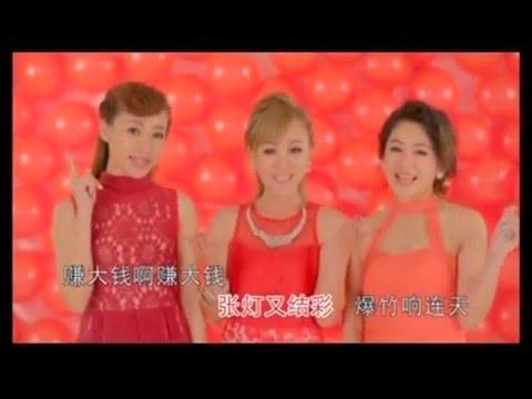 M-Girls 四个女生 2016 - Kuai Le De Xin Nian
