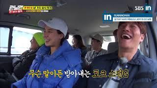 SBS-IN   Where did Ji Seok Jin come from? Runningman Ep. 386 with EngSub