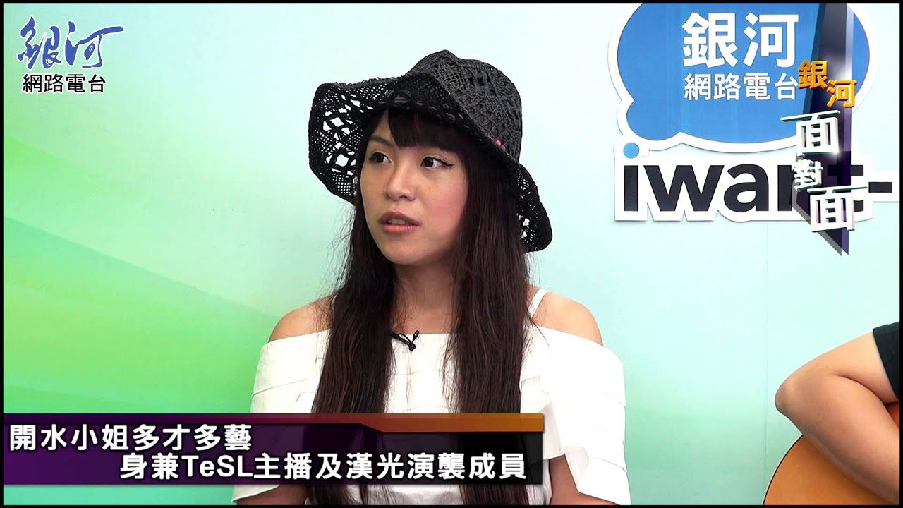 Re: [爆卦] 開水小姐覺得HEBE過譽了 - PTT文章轉寄收藏