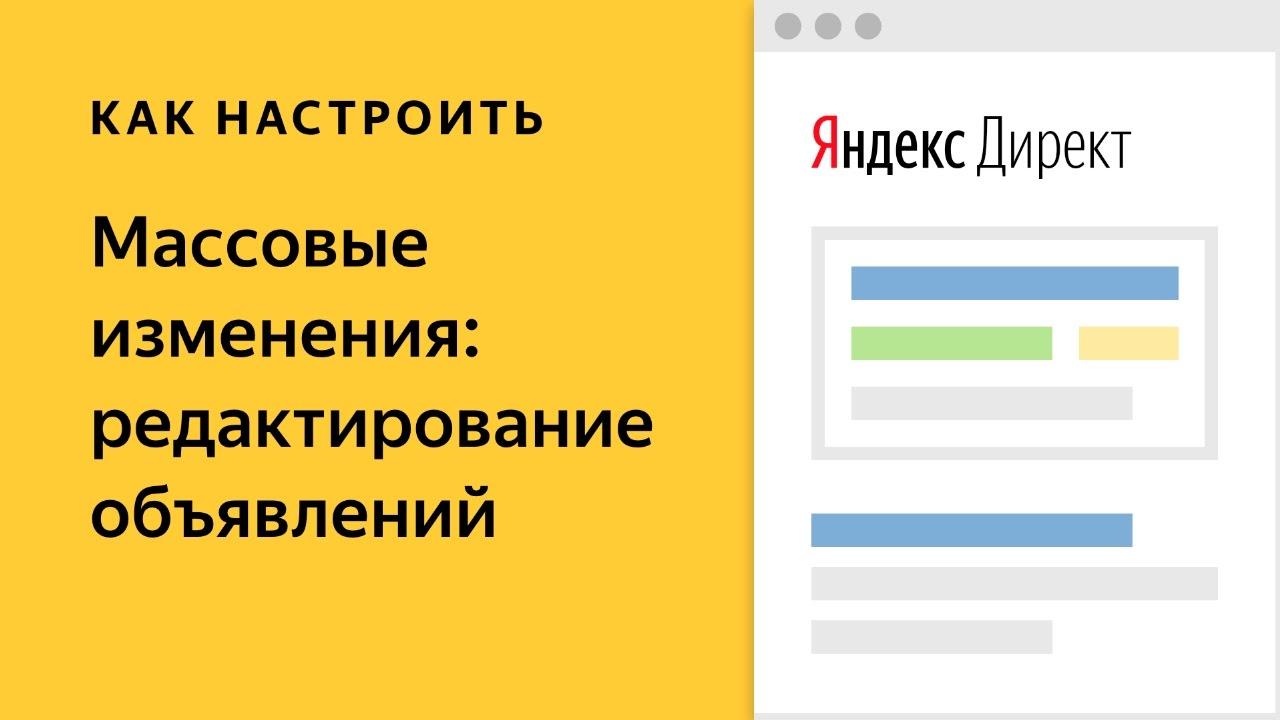 контекстная реклама интернет реклама которая запросу пользователя отображается различных