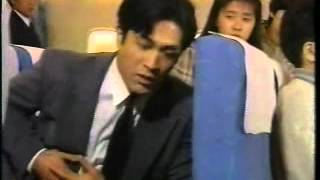新空港物語 最終回・セレクション 鈴木杏樹さん 航空管制官 1994年.