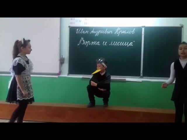 Изображение предпросмотра прочтения – «3-б класс» читают произведение «Ворона и Лисица» И.А.Крылова