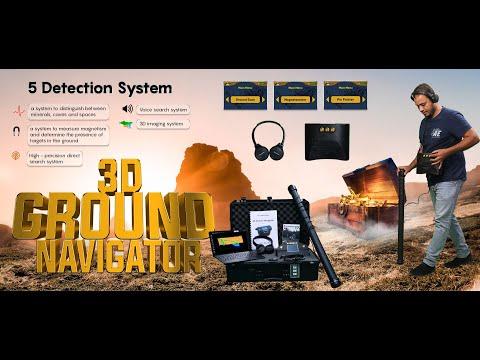 3D Ground Navigator OKM