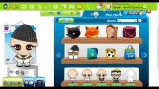Как девочкам купить одежду мальчиков в твиди(Подписывайся vk.com/tvidenno., 2015-03-13T10:02:00.000Z)