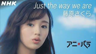 アニメ×パラスポーツ『アニ×パラ』」http://www.nhk.or.jp/anime/anipar...