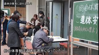 東日本大震災石巻市オーラルヒストリー 秋山裕宏さん(石巻日日新聞社)