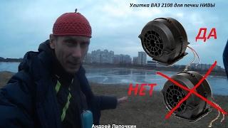 видео система управления  двигателя ваз-21214