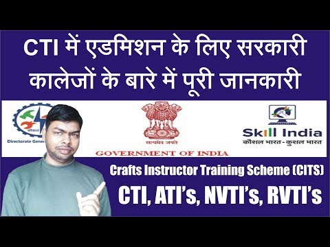 All Govt Institute's under Crafts Instructor Training Scheme (CITS) || CTI's, ATI's, NVTI's, RVTI's